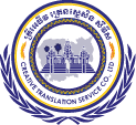 Creative Translation Service Logo