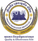 Creative Translation Service Logo